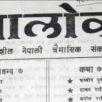 periodicals2